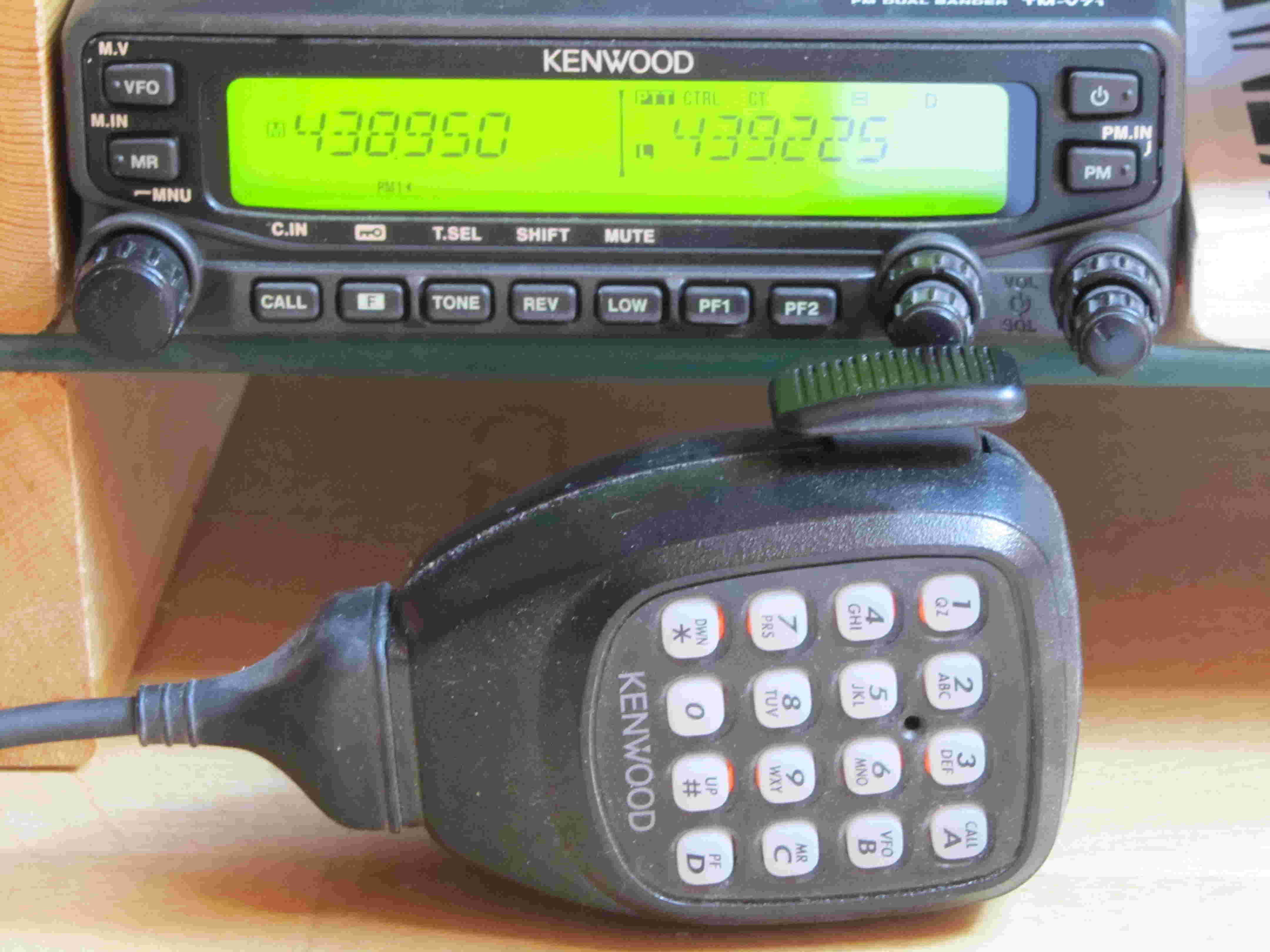 DJ6DK, German Amateur Radio Station